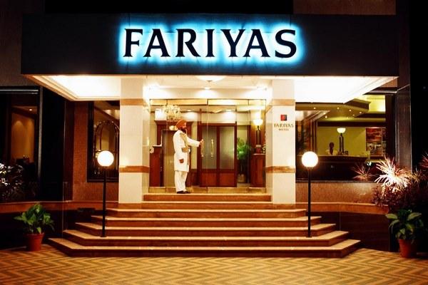 فنادق في كولابا مومباي