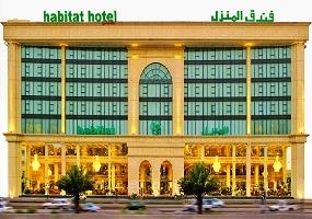 فندق المنزل جدة من افضل فنادق جدة