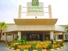 فندق هوليدي ان الازدهار الرياض من افضل فنادق الرياض