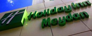 فندق هوليدي ان الميدان الرياض من افضل فنادق الرياض