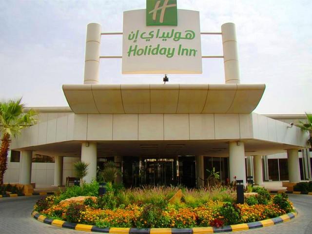 فندق هوليدي ان الازدهار الرياض افضل فنادق الرياض
