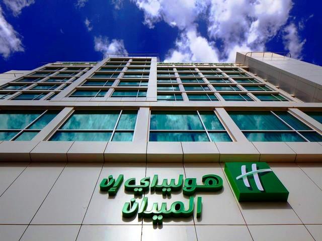 فندق هوليدي ان الميدان الرياض افضل فنادق الرياض