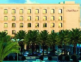 فندق موفنبيك من افضل فنادق جدة