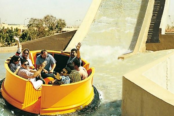 ماجيك لاند القاهرة