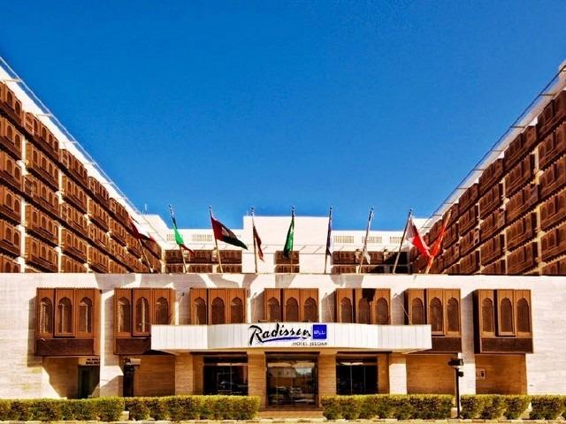 فندق راديسون بلو من افضل فنادق جدة