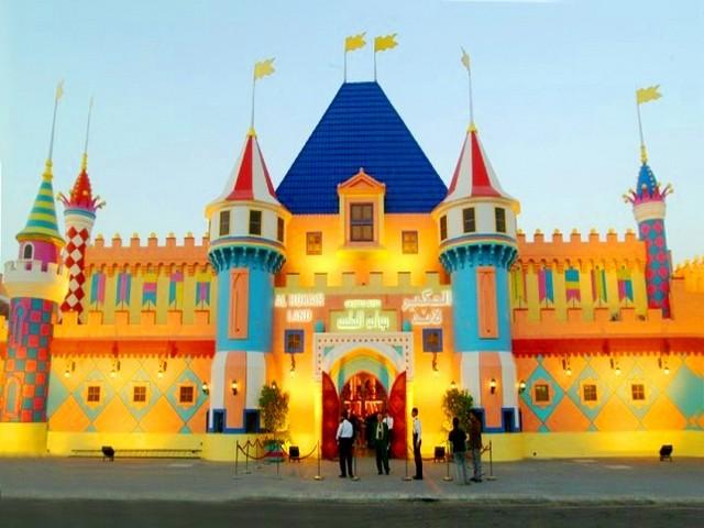 ملاهي الهكير لاند من افضل اماكن سياحية في الرياض للعائلات