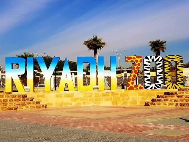حديقة حيوانات الرياض من اماكن ترفيهية بالرياض للعوائل