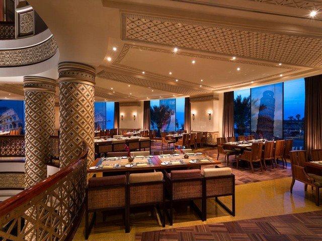 فندق روز وود جدة السعودية