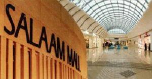 السلام مول الرياض من افضل اماكن السياحة في الرياض