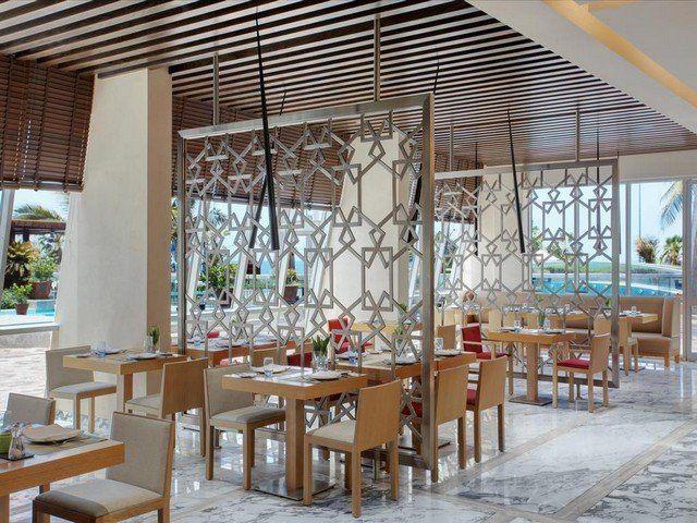 فندق شيراتون جدة السعودية