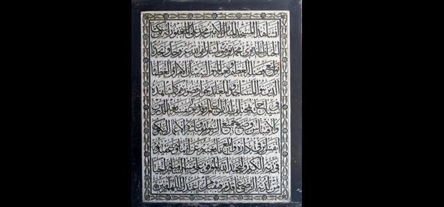 متحف قصر المنيل بالقاهرة