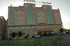 تقرير عن فندق السلام البريمي