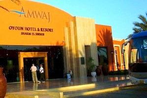 فندق امواج شرم الشيخ من افضل فنادق شرم الشيخ