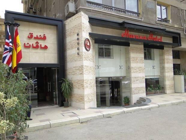 فندق هافانا القاهرة