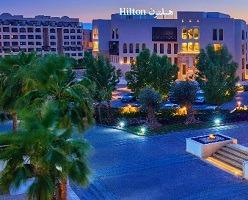 فندق هيلتون البحر الميت افضل فنادق البحر الميت