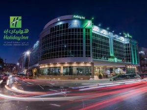 فندق هوليدي إن دبي