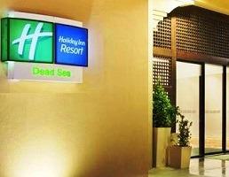 فندق هوليدي ان البحر الميت افضل فنادق البحر الميت