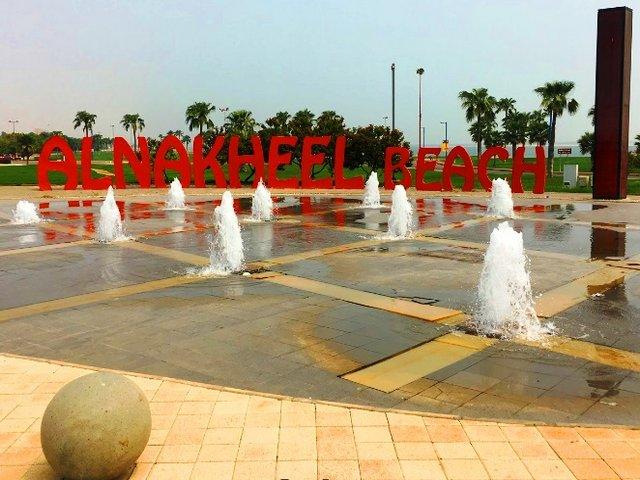 شواطئ الجبيل السعودية
