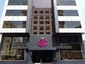 فندق لوتس جراند دبي