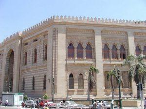 متحف الفن الاسلامي من افضل معالم القاهرة