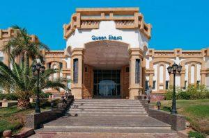 فندق كوين شرم الشيخ