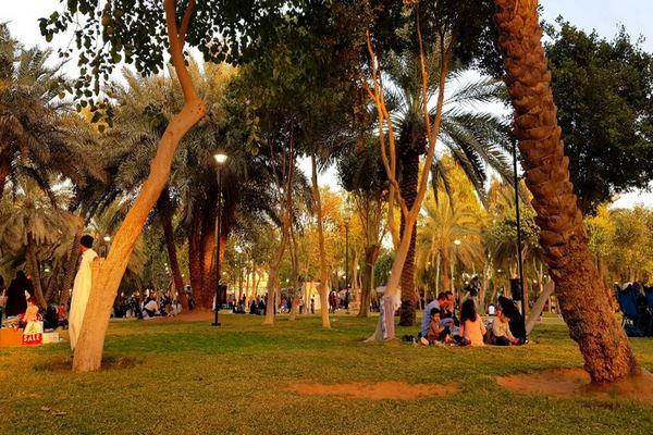 حديقة السلام في الرياض