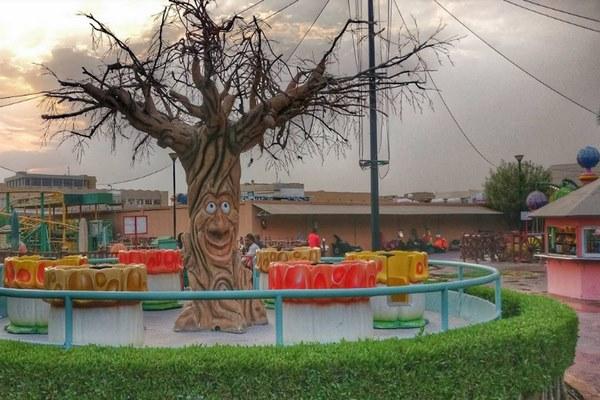 حديقة السلام بمدينة الرياض