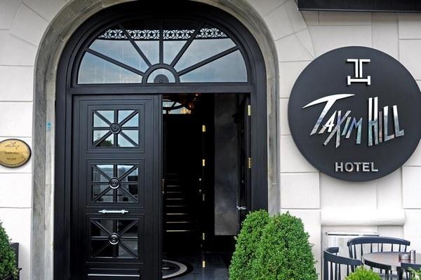 فندق تقسيم هيل اسطنبول من افضل فنادق اسطنبول