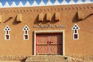 اماكن سياحية في بريدة من أفضل معالم السياحة في المملكة