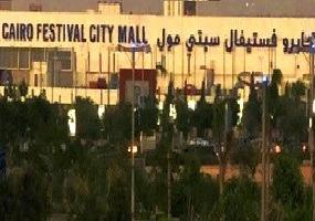 فيستيفال مول القاهرة من أفضل اسواق القاهرة