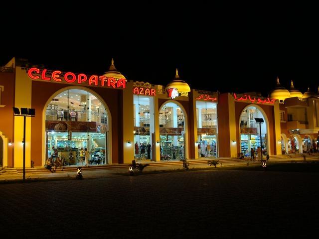 بازار كليوباترا من اسواق الغردقة الشهيرة