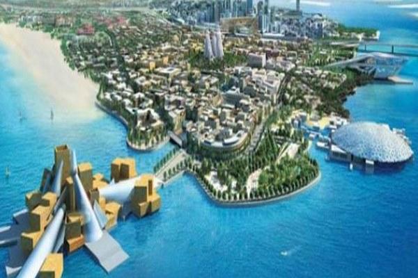 جزر في الامارات