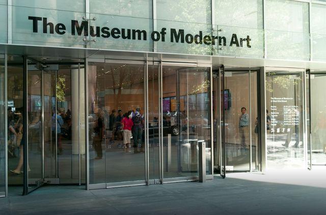 متحف الفن الحديث في منطقة كينجستون لندن