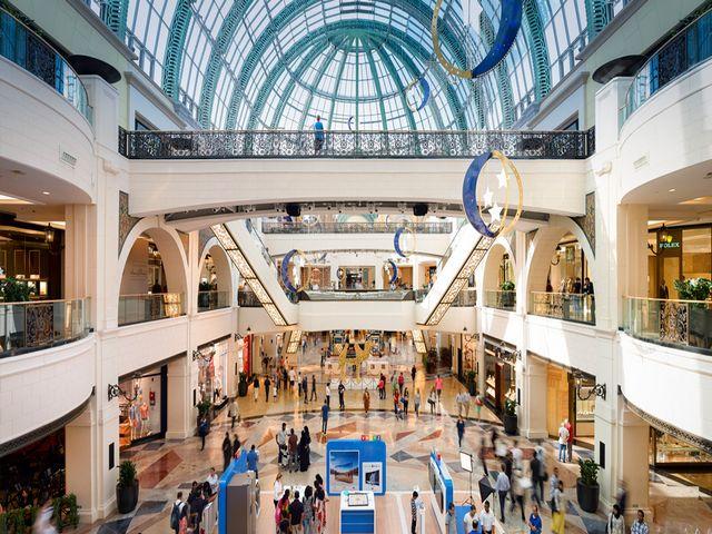 مول الامارات دبي في الإمارات