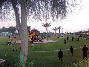 حديقة الصفيا