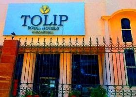 فندق توليب الاسكندرية من افضل فنادق الاسكندرية