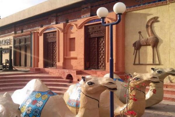 السياحة في اسلام اباد