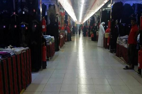 سوق سالم عجمان