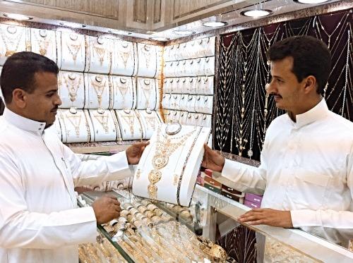 اسواق الباحة في السعودية