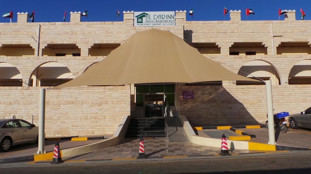 فندق الدار راس الخيمة أفضل فنادق الإمارة