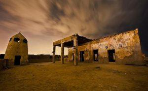الجزيرة الحمراء - راس الخيمة