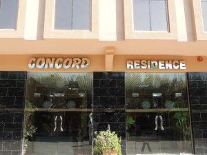 فندق كونكورد راس الخيمة من أفضل فنادق المدينة