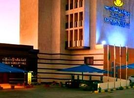 فندق جولدن توليب الباحة من افضل فنادق الباحة