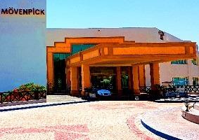 فندق موفنبيك طابا من افضل فنادق طابا