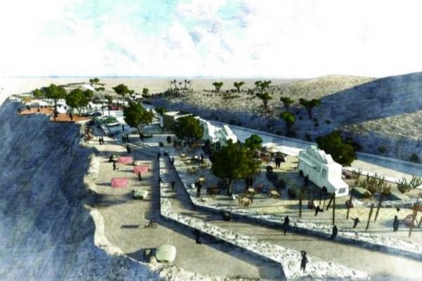 حدائق امارة راس الخيمة