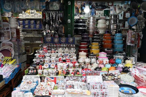 سوق شبربوش في لندن