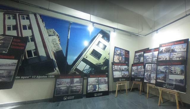 اماكن سياحية في سكاريا