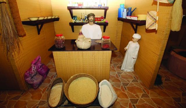 متحف ام القيوين من معالم السياحة الهامة في الامارات