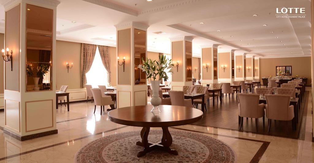فنادق باوزباكستان