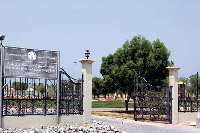 حديقة الشيخ زايد بأم القيوين